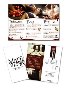 パンフレット|長崎のホームページ制作会社【スペース・ラボ】 広告デザイン・住/商空間デザイン