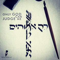 TUPAC goes Hebrew! Only god can judge me by hebrew-tattoos.com #hebrew…