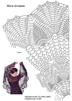 Captivating Crochet a Bodycon Dress Top Ideas. Dazzling Crochet a Bodycon Dress Top Ideas. Poncho Au Crochet, Crochet Wrap Pattern, Crochet Cape, Crochet Shawls And Wraps, Baby Afghan Crochet, Crochet Doily Patterns, Love Crochet, Crochet Scarves, Lace Knitting