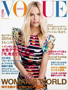 Natasha Poly for Vogue Japan February 2014 Cover