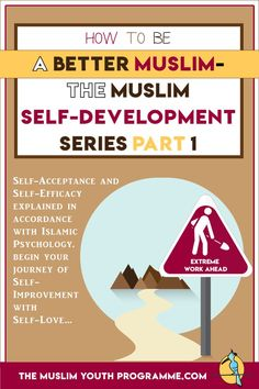 How to Be a Better Muslim –The Muslim Self-Development Series- Part Including a FREE Self-Acceptance Worksheet! Islamic Inspirational Quotes, Islamic Quotes, Motivational Quotes, Islamic Art, Self Development, Personal Development, Muslim Book, Islam Marriage, Self Efficacy