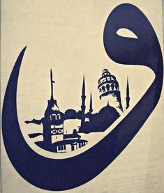 Calligraphy Welcome, Arabic Calligraphy Art, Graffiti Murals, Arabic Design, Turkish Art, Letter Art, Art Drawings, Canvas Art, Artwork