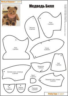 Bear Bill free pattern