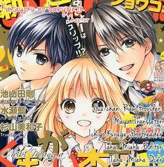 Henyoku no Labyrinth Capítulo 1 página 2 - Leer Manga en Español gratis en NineManga.com
