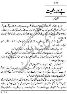 Ek Raat Ki Baat is a Social Romantic Urdu Novelette by