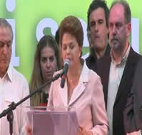Dilma Rousseff em seu discurso de posse em Brasília, Distrito Federal.
