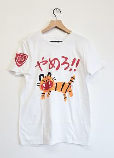 Some angry tiger on a shirt with a little sign on the right sleeve.Available in US UNISEX sizes: SMALL MEDIUM LARGE X-LARGE original ohmonah design- SPRING Washing the sweater inside out in cold water is recommended for longer lasting color :) Shirt Print Design, Tee Design, Shirt Designs, Cool Outfits, Casual Outfits, Fashion Outfits, Graphic Shirts, Printed Shirts, Kawaii Clothes