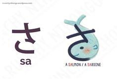 japanese-hiragana-SA