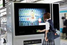 Facial Recognition Technology Recommends Drink Selections in Japan via PSFK