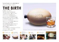 THE BIRTH - 関戸貴美子 | KIMIKO SEKIDO