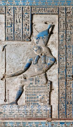 A relief in the Hathor Temple at Dendera shows Horus of Edfu, sitting on a throne and wearing the combined crowns of Upper and Lower Egypt.  Paul Smit | Mick Palarczyk