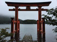 Shrine. Hakone