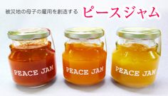 Peace Jam  / <<< Click it and see in detail. >>>