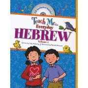 Teach Me Everyday Hebrew