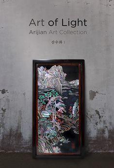 산수화 Ⅰ : The Brilliance of 1000 years, Najeon-chilgi Pearl Crafts, Lacquer Paint, Diy And Crafts, Arts And Crafts, Korean Painting, New Chinese, Korean Art, China Art, 3 Arts