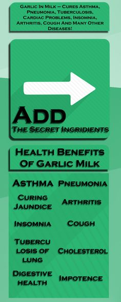 This combination might seem strange to you, but it is worth trying, so that you can see for yourself how beneficial the consumption of milk and garlic is.