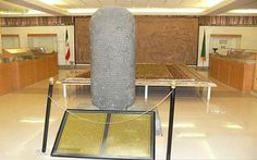 موزه ارومیه که در سال 1346 در خیابان بهشتی این شهر بنا شده، در قالب دو تالار، مجموعه ای نفیس از دوره های مختلف تاریخی ایران را به نمایش می گذارد.
