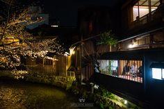 Rincones con encanto en algún lugar de Kyoto