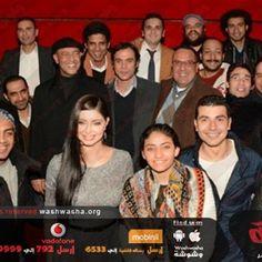 """وشوشة بالصور.. أشرف عبد الباقي يؤازر نجوم """"مسرح مصر"""" في العرض الخاص لـ""""أوشن 14"""""""