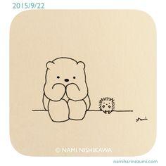 Bear and Hedgehog Hedgehog Drawing, Hedgehog Pet, Cute Hedgehog, Kawaii Drawings, Disney Drawings, Cartoon Drawings, Cute Little Drawings, Cute Drawings, Hedgehog Illustration