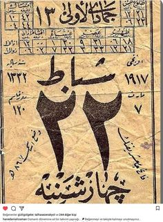 Osmanlı dönemine ait bir takvim yaprağı... #Kuran_Harfleri #Rabca #Osmanlica