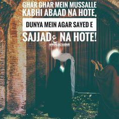 Sayed Sajjad ibne Hussain AS Islamic Love Quotes, Muslim Quotes, Truth Quotes, Best Quotes, Muharram Quotes, Imam Hussain Karbala, Ibn Ali, Imam Ali Quotes, Shia Islam