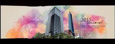 J.P. Corporate Profile, Asset Management, Animation, History, Painting, Anniversary, Principal, Historia, Painting Art