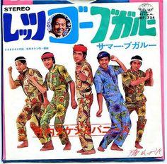 TAKESHI TERAUCHI & THE BUNNYS Japan 60s MOD GARAGE FUZZ BOOGALOO R&B SOUL Dancer