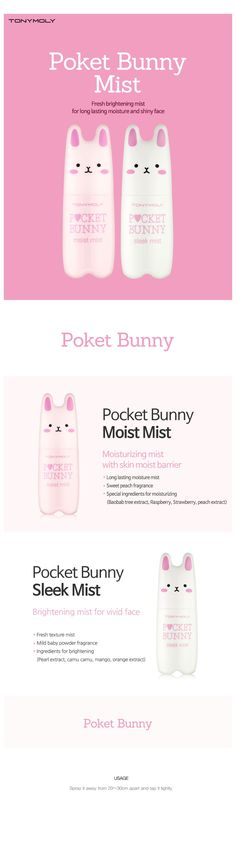 TONYMOLY- NEW PORKET BUNNY MIST > SKIN CARE | TONYMOLY GLOBAL