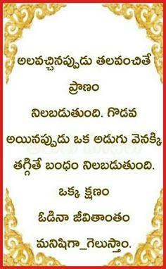 Quote  Saved by SRIRAM
