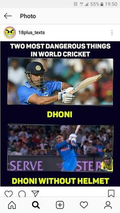 Proud to be msdian India Cricket Team, World Cricket, Cricket Sport, Funny Science Jokes, Very Funny Memes, Funny True Quotes, Ms Dhoni Profile, Crickets Funny, Virat Kohli Instagram