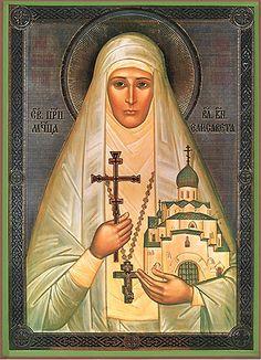 Elizabeth the New Martyr