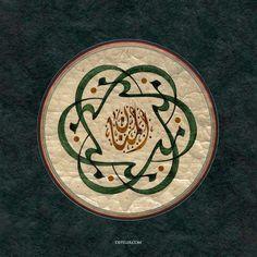 Celi divani levha / Men münne min münnin, münne min Mennan(in). / Türkçesi: Kim bir nimetle nimetlenmiş (nimetlendirilmiş) ise, (o aslında) Mennan (her şey ve herkese nimet vermek suretiyle minnet altında bırakan Allah) katından nimetlendirilmiştir. (Arapça Güzel Söz)