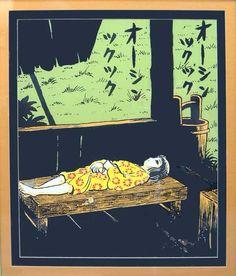 """night-birds:  """" つげ義春 - 午睡 シルクスクリーン  紅い花 [1967] より  """""""