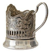beautifully detailed, silver cup- I believe this is intended to hold a glass.