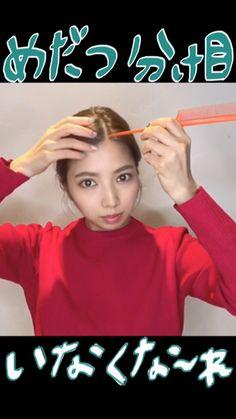 Hair Arrange, Hair Makeup, Hair Beauty, Hare, Hairstyles, Fashion, Hairdos, Haircuts, Moda