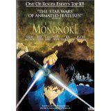 Princess Mononoke (DVD)By Hayao Miyazaki