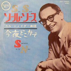"""Cal Tjader - Soul Sause b/w Somewhere in the Night  Japanese7"""""""