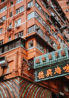 The true cost of urban renewal in Hong Kong Las Vegas Hotels, Travel Around The World, Around The Worlds, Croatia Travel Guide, Travel Baby Showers, Sedona Arizona, Vacation Deals, Asia Travel, City Photography