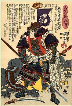 Taiheki  Artist:Kuniyoshi (Taiheki)  Date:ca.1848  Size/Format: Oban 10 by 14.5 inches  Description:Sama-no-suke Fujiwarar no Yasuakira, in armour, carrying a jumonji spear in an aggressive attitude.  Series:Heroic Stories of the Taiheki  Publisher:Yamamoto-ya Heikichi