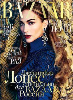 Jennifer Lopez Covers Harper s Bazaar Russia December 2014 Illuminati,  Editorial Fashion, Magazine Covers, 4fe0e978a5