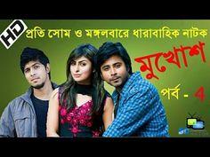 Bangla Natok 2015 | মুখোশ | Nisho,shokh,Tousif| Bengali New Drama-Episode 4