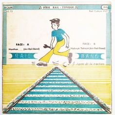 #railband#nanthan#mali#records#nowplaying#recordcollection#rarerecords#soul#funk#jazz#raregroove#collectors#cratediggers#vinylrecords#vinyl#dig#OG#cratedigging#lp#music#vinylcollectors#diggin#breaks#beats#dustyfingers#dailydiggers#cratediggin by soulonyourside