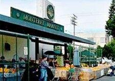 Monterey Market, Berkeley, CA