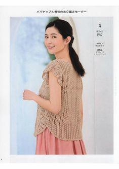 "Photo from album ""Lets Knit Series № 80569 on Yandex. Crochet Summer Tops, Crochet Crop Top, Knitting Books, Crochet Books, Japanese Crochet, Crochet Magazine, Japanese Patterns, Crochet Woman, Cute Hats"