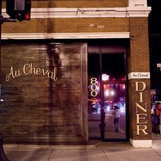 Chicago West Randolph Street: Au Cheval