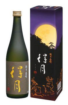 純米大吟醸    得月。Sake.