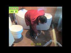 466 止滑大師浴室磁磚專用DIY組 浴室防滑液磁磚專用