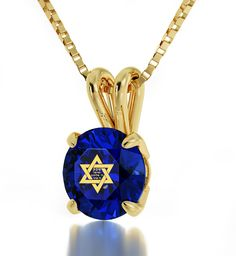 Bat Mitzvah gift- Star of David necklace, Shema Yisrael pendant, Gold plated & Birthstone necklace