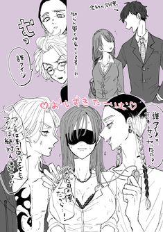 Anime Devil, Anime Angel, Anime Boyfriend, Cute Anime Guys, Anime Films, Anime Comics, Anime Art Girl, Yandere, Oeuvre D'art